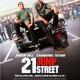 21 Jump Street Poster - France