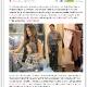 Jenna Dean Shopping at The Gap (Via Popsugar.com)