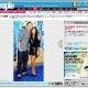 Channing Tatum and Jenna Dewan-Tatum at 2010 Teen Choice Awards (People.com)